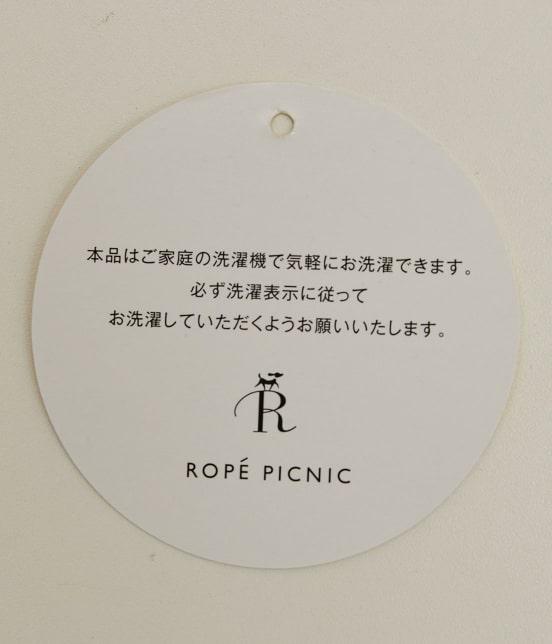 ロペピクニック | エミルコットーニVネックプルオーバー - 10