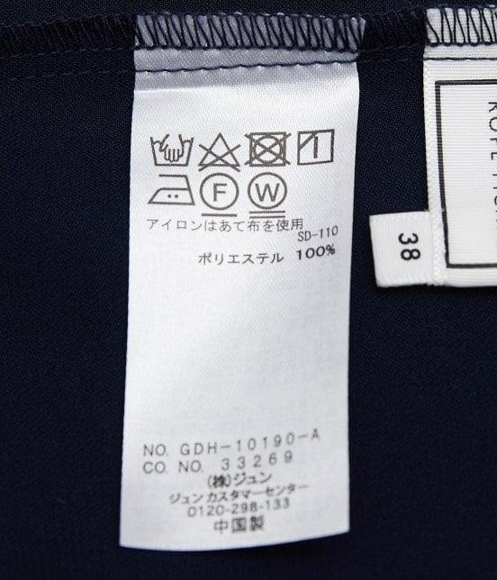 ロペピクニック | 【今だけ通常価格から10%OFF】アシンメトリータックブラウス - 13