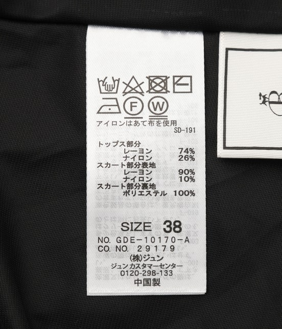 ロペピクニック | 【今だけ通常価格から10%OFF】ボートネックニットプリーツワンピース - 8