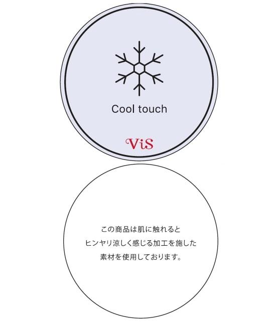 ビス   【COOL TOUCH】ポケットつきトッパーカーディガン - 1