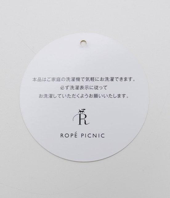 ロペピクニック | 袖パールマシュマロタッチドルマンプルオーバー - 10
