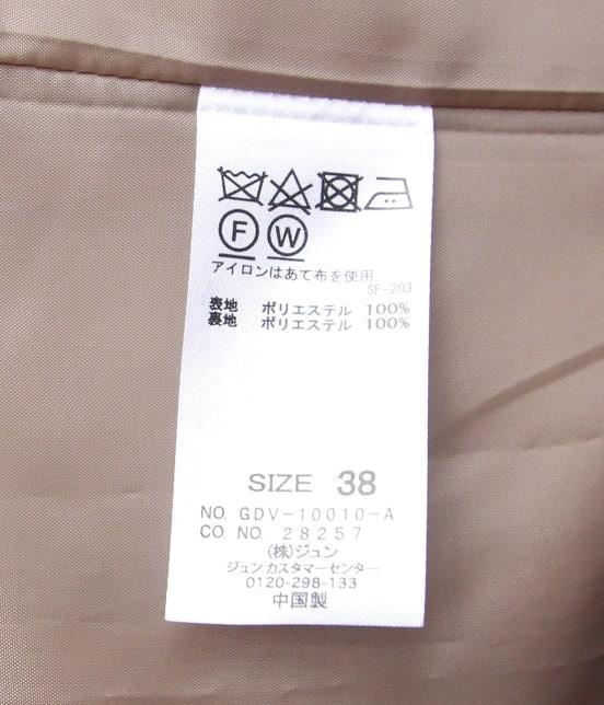 ロペピクニック | 【PRESALE・今だけ60%OFF】ダブルジャケット - 10