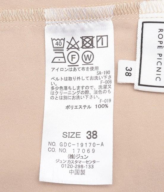 ロペピクニック   【TIME SALE・今だけ50%OFF】Dカンベルトタックフレアスカート - 10