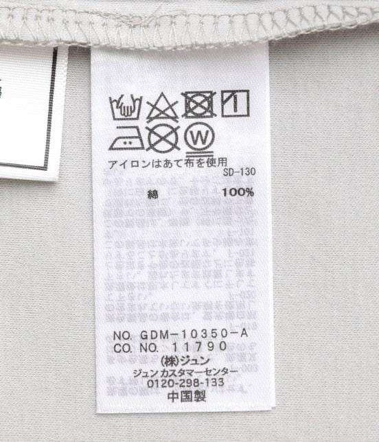 ロペピクニック | 【今だけ通常価格から10%OFF】シルケットスムースプルオーバー - 8