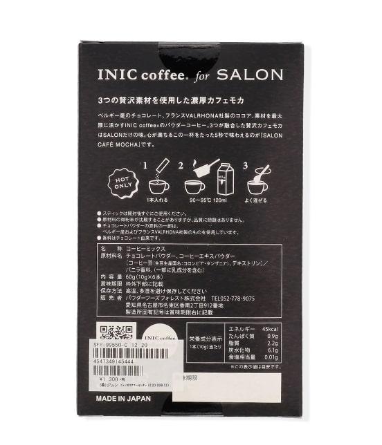 サロン アダム エ ロペ ホーム | 【INIC Coffee】SALON オリジナルカフェモカ 6CUPS ( 10g×6本 ) - 1