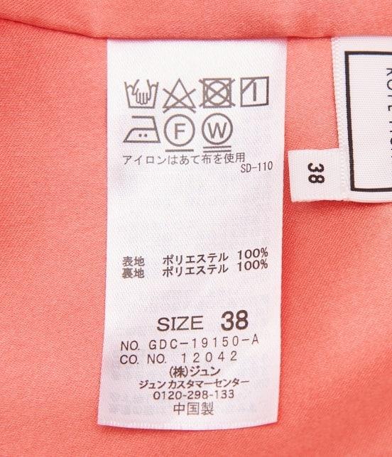 ロペピクニック | 【TIME SALE・今だけ70%OFF!】【着丈が選べる】タックベルトサップギャザースカート - 8