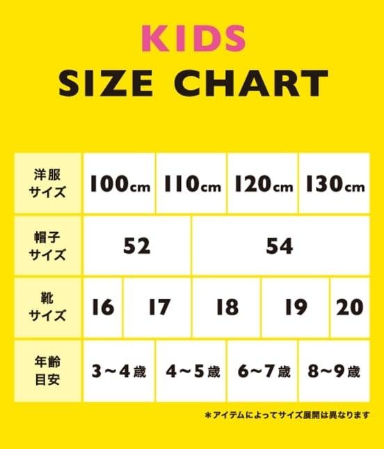 ロペピクニック キッズ   【ROPE' PICNIC KIDS】【Champion】バルーンスウェット - 9