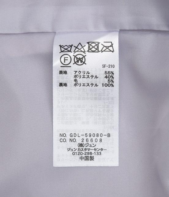 ロペピクニック   【今だけ50%OFF!】【やっぱり頼れる!】ジャージーメルトンショートコート - 11