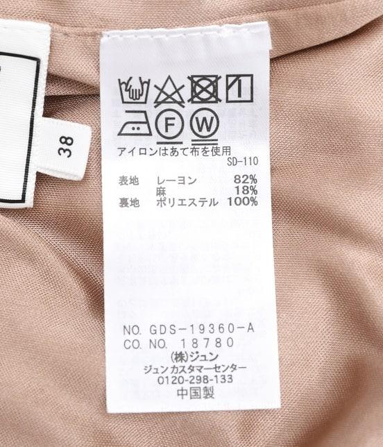 ロペピクニック   【TIMESALE 10%OFF!】麻レーヨンワイドパンツ - 9