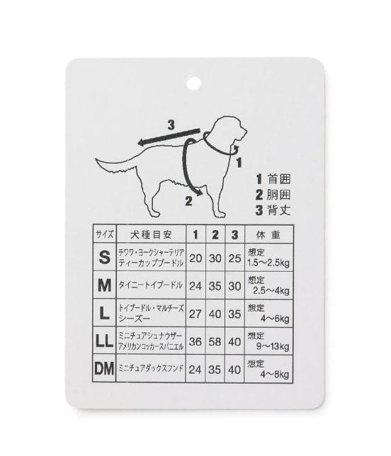 ロペピクニックパサージュ | 【DOG】リブ切り替えニットプルオーバー - 7