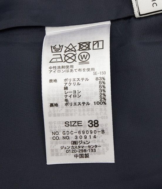 ロペピクニック   【新色追加】【WEB限定:着丈が選べる】ビッグチェックアイラインスカート - 11