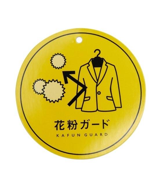 ロペピクニック | 【花粉ガード】ガウンコート - 11