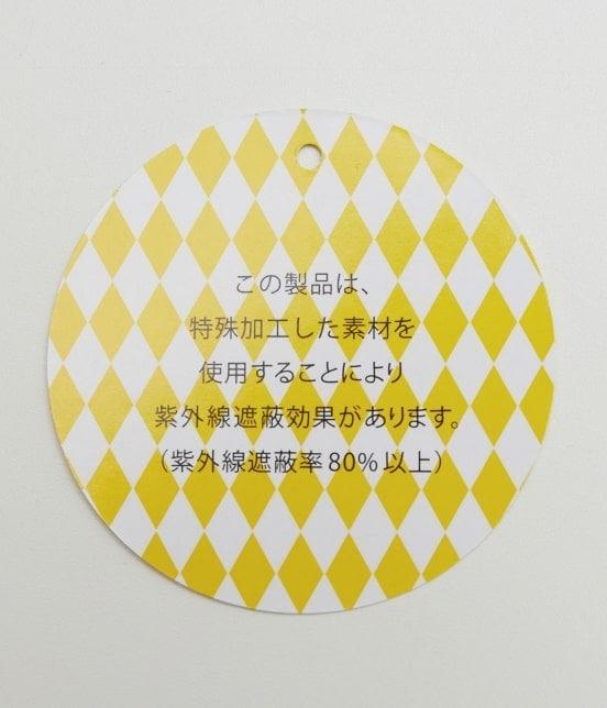 ロペピクニック   ボトルネックテレコトップス - 10
