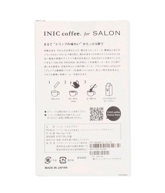 サロン アダム エ ロペ ホーム | 【INIC Coffee】SALON オリジナルブレンド 12CUPS ( 4g×12本 ) - 1