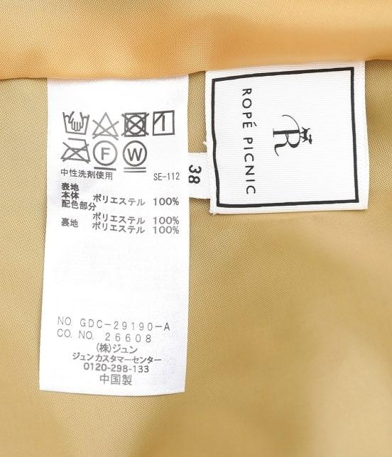 ロペピクニック | 【TIME SALE】【WEB限定】フラワー切替プリーツスカート - 7