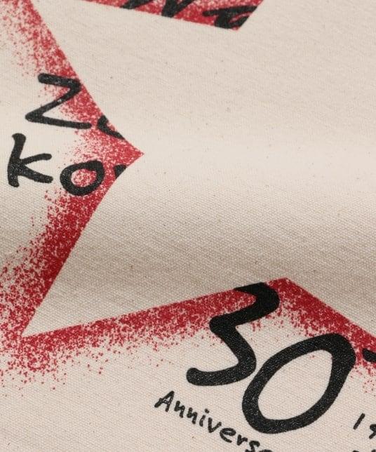 ジュンセレクト | 【JUN SKY WALKER(S)×JUNRed】トートバック - 2