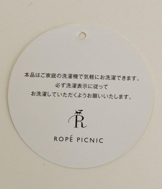 ロペピクニック | エミルコットーニカーディガン - 10