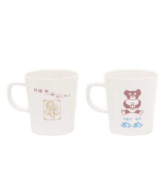 サロン アダム エ ロペ ホーム   【TIME SALE】【巡る純喫茶】コーヒーマグ - 7