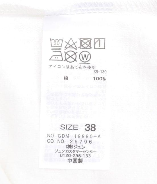 ロペピクニック   【TIMESALE 10%OFF!】アソート柄Tシャツ - 13