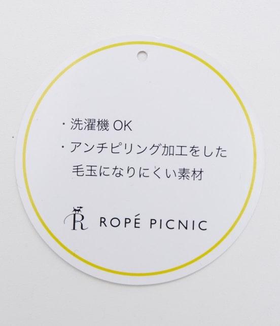 ロペピクニック | 【TIMESALE・今だけ10%OFF】抗ピルタートルネックプルオーバー - 10