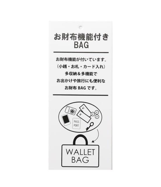 ロペピクニックパサージュ | 【Legato Largo(レガートラルゴ)】お財布ショルダーバッグ - 8