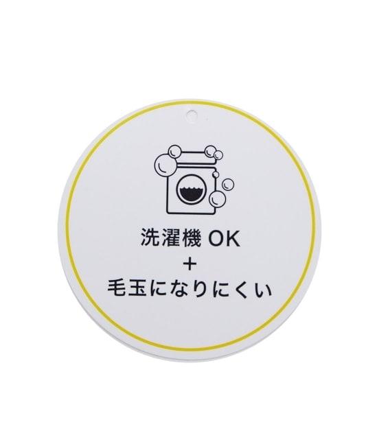 ロペピクニック | 【TIMESALE・今だけ10%OFF】抗ピルタートルネックプルオーバー - 9