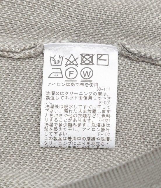 ロペピクニック | 【今だけ50%OFF】【WEB限定】【セットアップ対応】チェックジャガードプルオーバー - 8