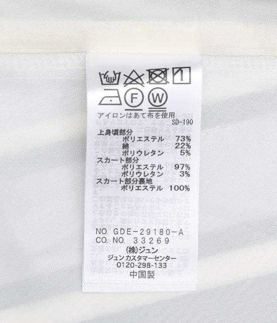 ロペピクニック   【WEB限定】マルチストライプワンピース - 10