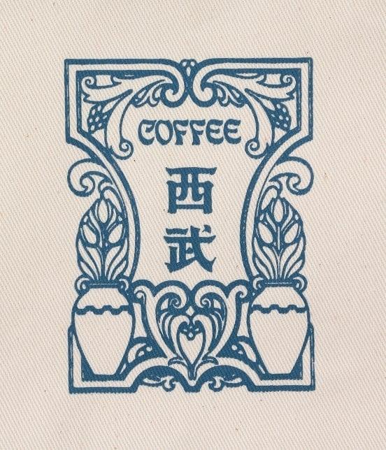 サロン アダム エ ロペ ホーム | 【TIME SALE】【巡る純喫茶】ポーチ(珈琲西武) - 4