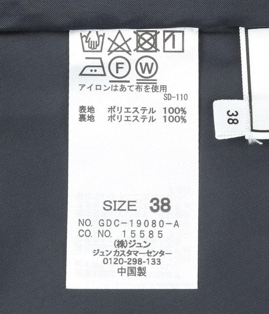ロペピクニック   【WEB限定40サイズ】【着丈が選べる】フラワープリントタックスカート - 7