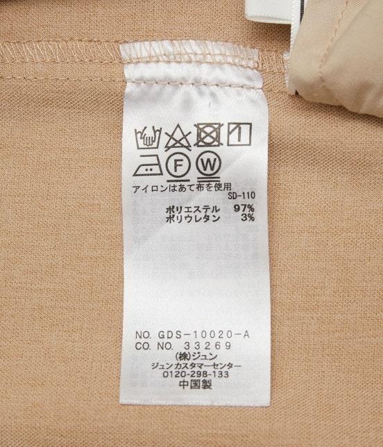 ロペピクニック | 【WEB限定34-42サイズ】【防汚加工】ストレートワイドパンツ - 11