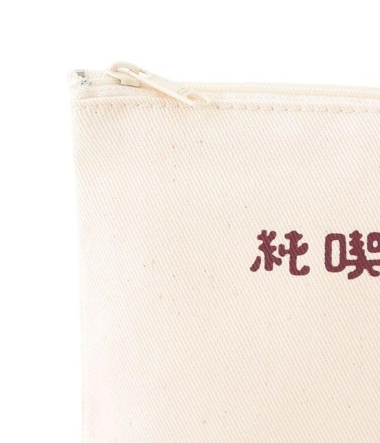 サロン アダム エ ロペ ホーム | 【10%OFF Campaign】【巡る純喫茶】ポーチ(喫茶 ライオン) - 3