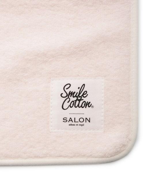 サロン アダム エ ロペ ウィメン | 【TIME SALE】【Smile Cotton】ハンドタオル - 1