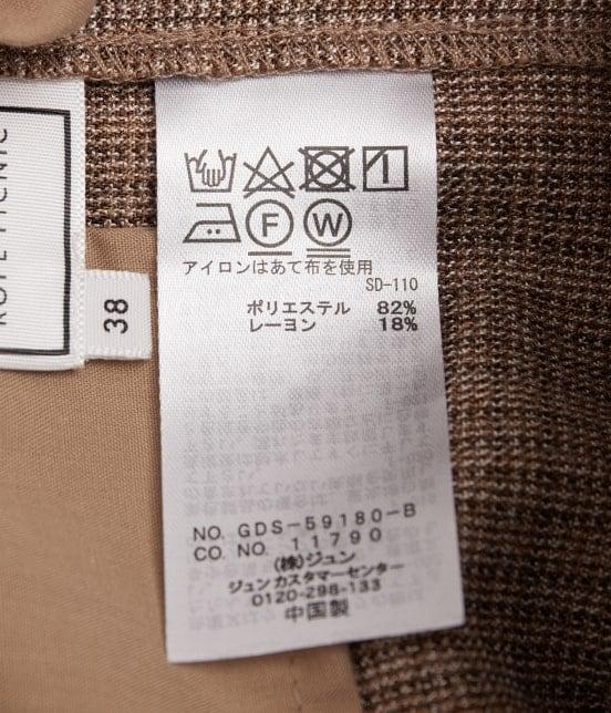 ロペピクニック   【TIMESALE・今だけ60%OFF】先染めチェックストレートワイドパンツ - 10