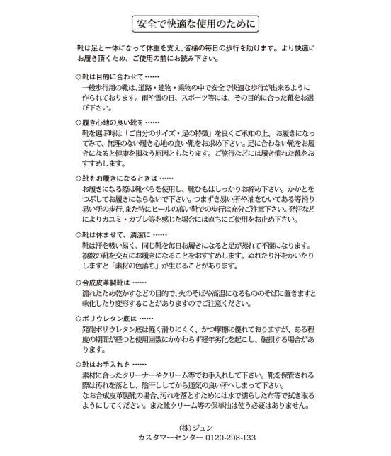 ロペピクニックパサージュ | 【TIME SALE・今だけ50%OFF】フィットバレエシューズ - 10
