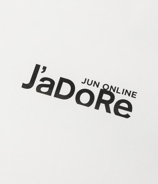 ジャドール セレクト | ギフトバッグ【Sサイズ】 - 2