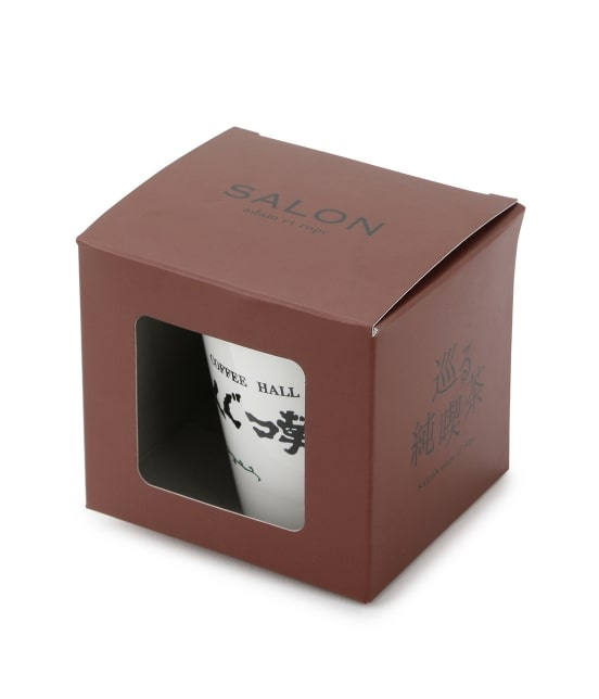 サロン アダム エ ロペ ホーム | 【巡る純喫茶】コーヒーマグ - 5