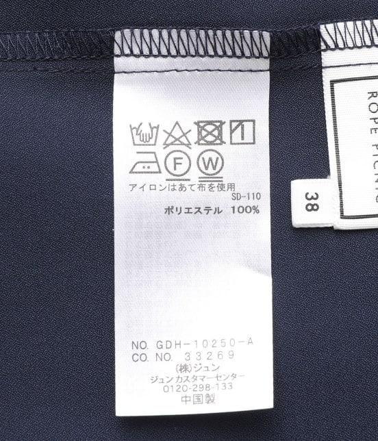 ロペピクニック | 【今だけ通常価格から10%OFF】ピンタック&レースフレンチスリーブブラウス - 9