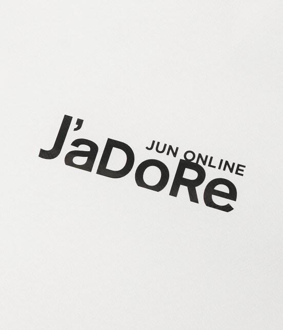 ジャドール セレクト | ギフトバッグ【Lサイズ】 - 2