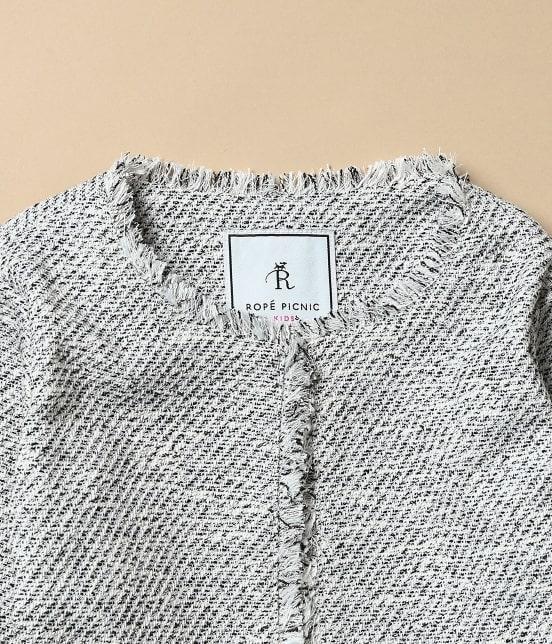ロペピクニック キッズ | 【ROPE' PICNIC KIDS】ツイードジャケット&ジャンパースカートセット - 5