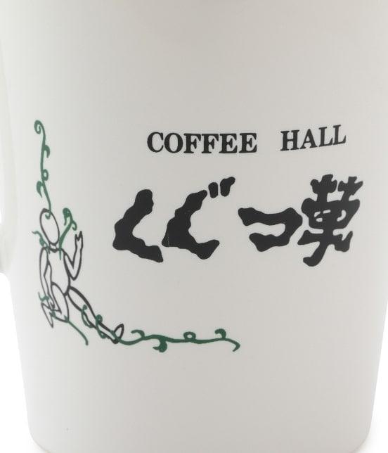サロン アダム エ ロペ ホーム   【TIME SALE】【巡る純喫茶】コーヒーマグ - 2