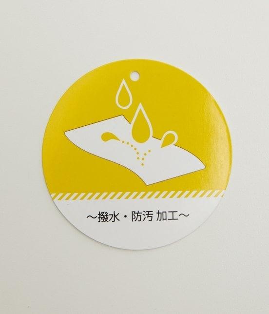 ロペピクニック | 【WEB限定34-42サイズ】【防汚加工】ストレートワイドパンツ - 9