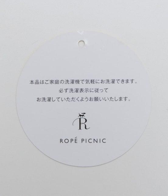 ロペピクニック | ミラノリブVネックプルオーバー - 10