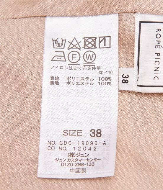 ロペピクニック | 【TIME SALE・今だけ50%OFF】ストライプ柄ランダムヘムスカート - 8