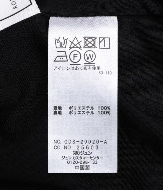 ロペピクニック | 【WEB限定】ドットイージーパンツ - 8