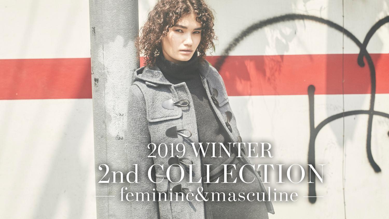 女性らしさと強さの2面性。秋冬最新コレクション